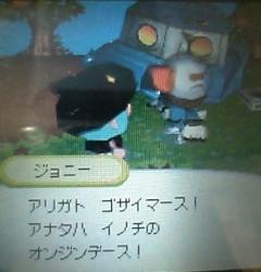 ローランさんよりは日本語が上手です
