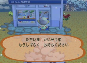 mori_090123_3.jpg