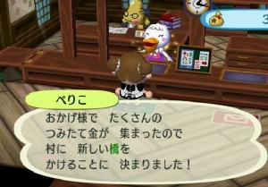 mori_090214_3.jpg