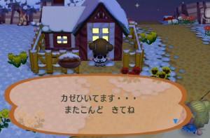 mori_090220_2.jpg