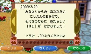 mori_090222_2.jpg