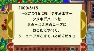 mori_090318_2.jpg
