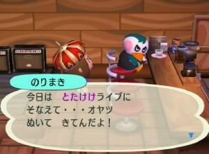 mori_090604_02.jpg